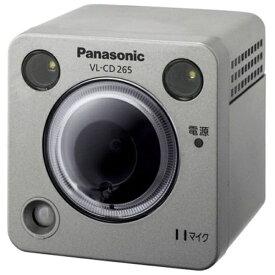パナソニック Panasonic 【屋外タイプ】センサーカメラ VL-CD265[VLCD265] panasonic