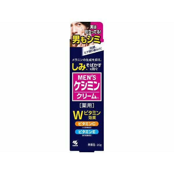 小林製薬 薬用メンズケシミンクリーム (20g)