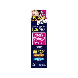 小林製薬 Kobayashi 薬用メンズケシミンクリーム (20g)【rb_pcp】