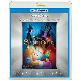 ウォルト・ディズニー・ジャパン The Walt Disney Company (Japan) 眠れる森の美女 ダイヤモンド・コレクション MovieNEX 【ブルーレイ ソフト+DVD】