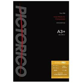 ピクトリコ PICTORICO ピクトリコプロ ソフトグロスペーパー(A3ノビサイズ・20枚) PPG210-A3+/20[PPG210A3+20]【wtcomo】