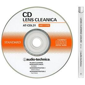 オーディオテクニカ audio-technica AT-CDL31 レンズクリーナー [CD /湿式][ATCDL31]