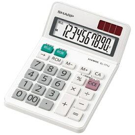 シャープ SHARP ミニナイスサイズタイプ電卓 (10桁) EL-771J-X[EL771JX]