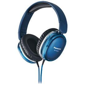パナソニック Panasonic RP-HX350-A ヘッドホン RP-HX350 ブルー [φ3.5mm ミニプラグ][RPHX350] panasonic
