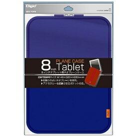 ナカバヤシ Nakabayashi 8インチタブレット用[横幅 230mm] 汎用プレーンケース (ブルー) SZC-TCF8BL[SZCTCF8BL]