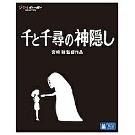 ウォルト・ディズニー・ジャパン 千と千尋の神隠し 【ブルーレイ ソフト】
