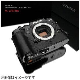 GARIZ ゲリズ 本革カメラケース 【FUJIFILM X-T1用】(ブラック) XS-CHXT1BK[HGXE2BK]