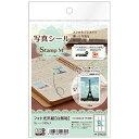 エーワン 写真シール[Stamp M]〔フォト光沢紙(白無地)〕(ハガキサイズ・5シート・45片) 29628