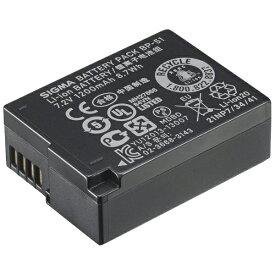 シグマ SIGMA Li-ionバッテリーパック BP-51[LIIONバッテリーBP51]