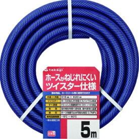 タカギ takagi ガーデンツイスター 15×20 5m[PH02015NB005TTM]