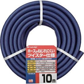 タカギ takagi ガーデンツイスター 15×20 10m[PH02015NB010TTM]