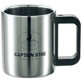 キャプテンスタッグ CAPTAIN STAG マレー ダブルステンマグカップ310mL M1246