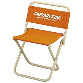 キャプテンスタッグ CAPTAIN STAG パレット レジャーチェア (中) M3925