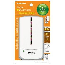 多摩電子工業 Tama Electric モバイルバッテリー ホワイト TD032SW [1ポート /乾電池タイプ][TD032SW]