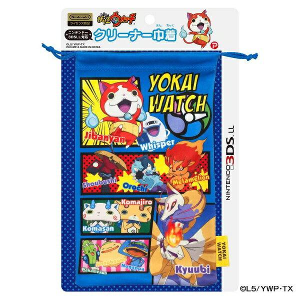 プレックス 妖怪ウォッチ NINTENDO 3DS LL対応 クリーナー巾着 ブルー【3DS LL】