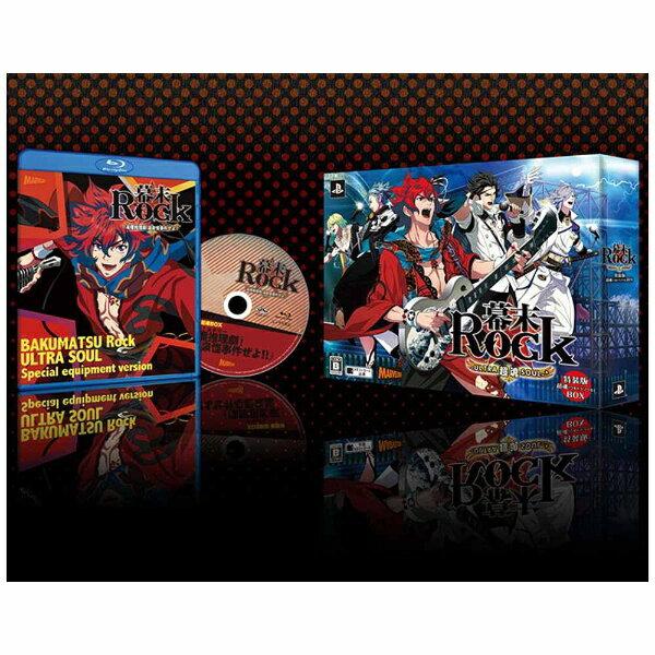 マーベラス 幕末Rock 超魂(ウルトラソウル) 超魂BOX(期間限定生産)【PS Vitaゲームソフト】