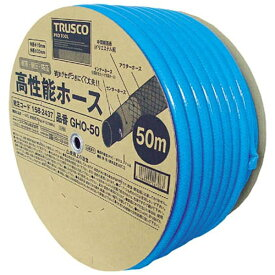 トラスコ中山 高性能ホース 15X20mm 50mドラム巻 GHO50