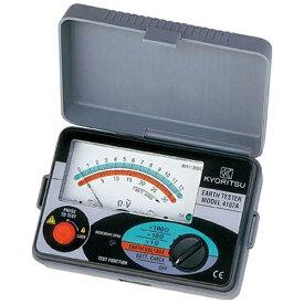 共立電気計器 KYORITSU アナログ接地抵抗計(ソフトケース) MODEL4102A