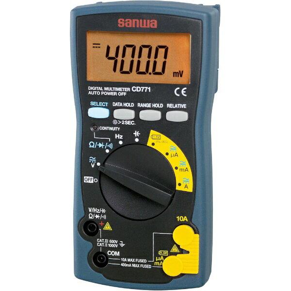 【送料無料】 三和電気計器 デジタルマルチメータ バックライト搭載 CD771