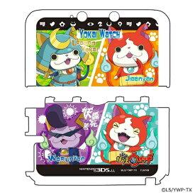 プレックス PLEX 妖怪ウォッチ NINTENDO 3DS LL専用 カスタムハードカバー2 ジバニャンVer.【3DS LL】