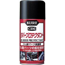 KURE 呉工業 ラバープロテクタント300ML NO1036