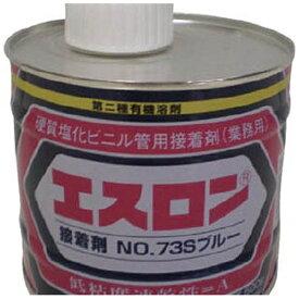積水化学工業 SEKISUI 接着剤 ブルーS 500g S735GB