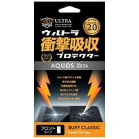 BUFF バフ AQUOS ZETA SH-04F用 Buff ウルトラ衝撃吸収プロテクター Ver.2.0 BE-019C[BE019C]