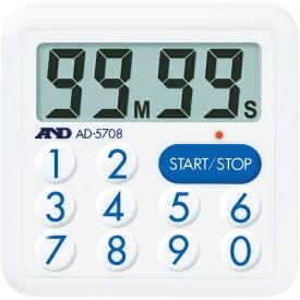 A&D エー・アンド・デイ 防滴100分間タイマー(LEDランプ付) AD5708