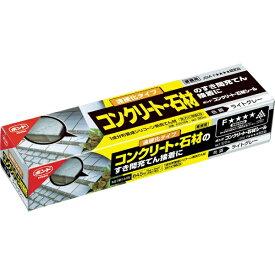 コニシ コンクリート・石材シール ライトグレー 120ml 05326
