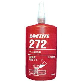 ヘンケルジャパン Henkel ネジロック剤 272 250ml 272250