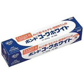 コニシ ボンド コークホワイト 500g(箱) #50112 BCW500