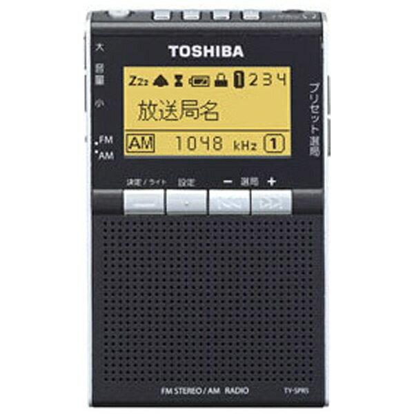 【送料無料】 東芝 【ワイドFM対応】FM/AM 携帯ラジオ(ブラック) TY-SPR5-K[TYSPR5K]