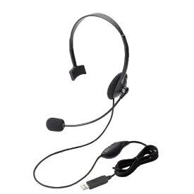 エレコム ELECOM HS-HP21UBK ヘッドセット ブラック[USB /片耳 /ヘッドバンドタイプ][HSHP21UBK]