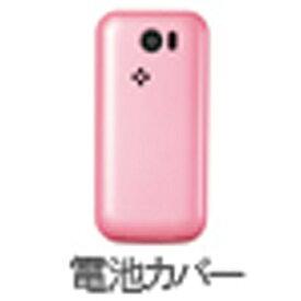 ソフトバンク SoftBank 【ソフトバンク純正】電池カバー (ライトピンク) SHTET6 [202SH対応]