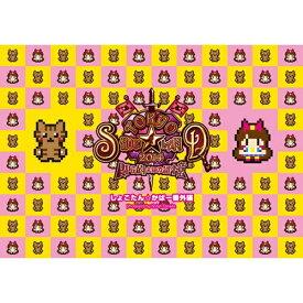 ソニーミュージックマーケティング 中川翔子/「TOKYO SHOKO☆LAND 2014 〜RPG的 未知の記憶〜」しょこたん☆かばー番外編 Produced by Kohei Tanaka 初回生産限定盤 【CD】