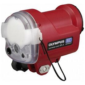 オリンパス OLYMPUS 水中フラッシュ UFL-3[UFL3]