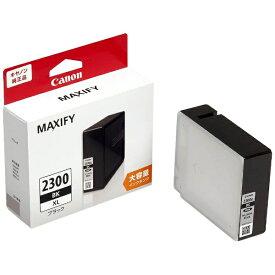 キヤノン CANON PGI-2300XLBK 純正プリンターインク ブラック(大容量)[プリンターインク PGI2300XLBK]【wtcomo】