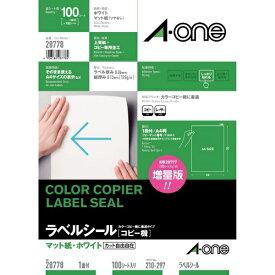 エーワン A-one カラープリントラベル ホワイト 28778 [A4 /100シート /1面 /マット]【aoneC2009】