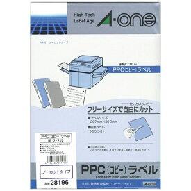 エーワン A-one マルチラベル PPC コピー ラベル 28196 [A4 /100シート /1面 /マット]【aoneC2009】