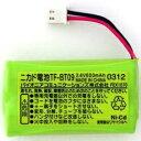 パイオニア PIONEER コードレス子機用充電池 TF-BT09[TFBT09]