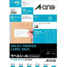 エーワン A-one インクジェットプリンタラベル 四辺余白付 ホワイト 28947 [A4 /20シート /24面 /マット]【rb_mmme】
