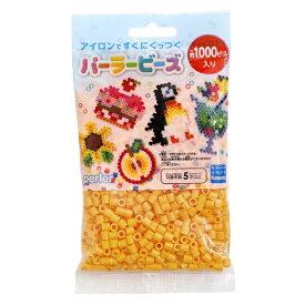 カワダ KAWADA パーラービーズ 単色 やまぶきいろ
