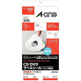 エーワン A-one CD/DVDラベルシール プリンタ兼用 ホワイト 29146 [A4 /50シート /2面 /マット]【aoneC2009】