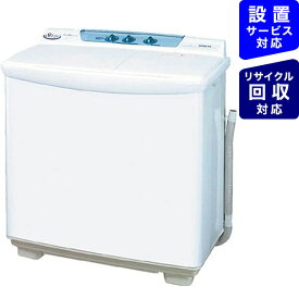 日立 HITACHI PS-80S-W 2槽式洗濯機 青空 ホワイト [洗濯8.0kg /乾燥機能無 /上開き][洗濯機 8kg PS80S]