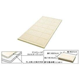 テンピュール TEMPUR トッパーデラックス3.5 シングルサイズ(97×195×3.5cm)[80363]