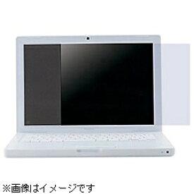 サンワサプライ SANWA SUPPLY 液晶保護光沢フィルム (MacBook/MacBook Air 13.3型ワイド用) LCD-MB133K[LCDMB133K]