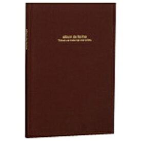 ナカバヤシ Nakabayashi 100年台紙アルバム「ドゥ ファビネ」(B5台紙) アH-B5B-141-S[アHB5B141S]