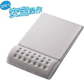 エレコム ELECOM MP0-95GY マウスパッド COMFY グレー[MP095GY]