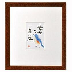 ハクバ HAKUBA 木製額縁 色紙額 SG-01(L判/ブラウン) FW-SG-01BR[SG01]