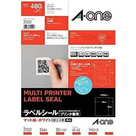 エーワン A-one マルチプリンタラベル QRコード用 ホワイト 31551 [A4 /20シート /24面 /マット]【rb_mmme】
